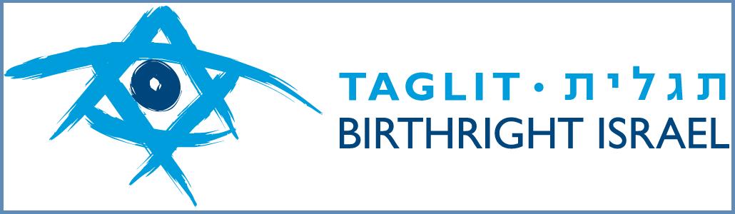 Таглит - право по рождению. Лого Таглита