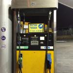 Как победить бензоколонку