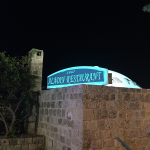 Аладин и Пуа — вечер в Яффо