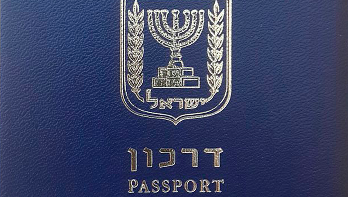 darkon-biometric_passport_of_Israel