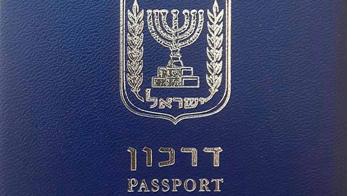 darkon-biometric_passport_of_Israel