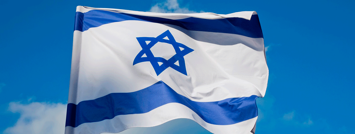 israel-facts-article-logo