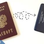 Виталий Харнас — израильское гражданство