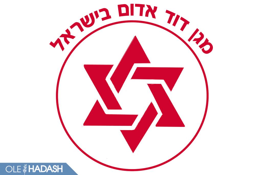 magen-david-adom-logo_