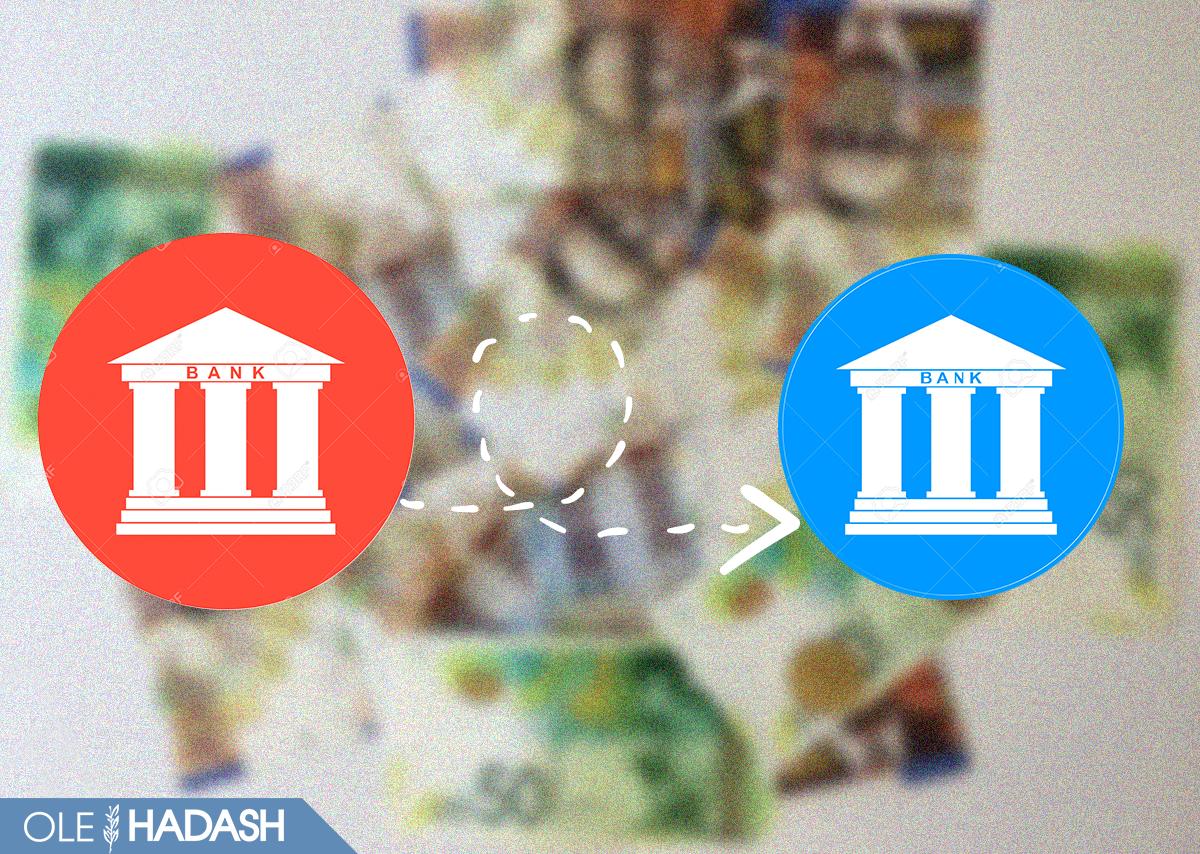 перевод денег в банк Израиля