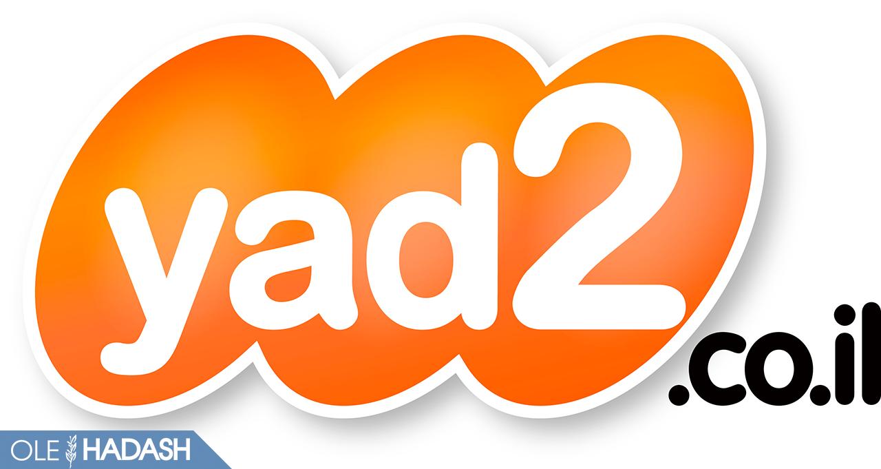 yad2-logo
