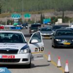Что делать при ДТП в Израиле?