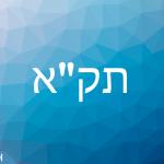 Программа «ТАКА» — отзыв участника