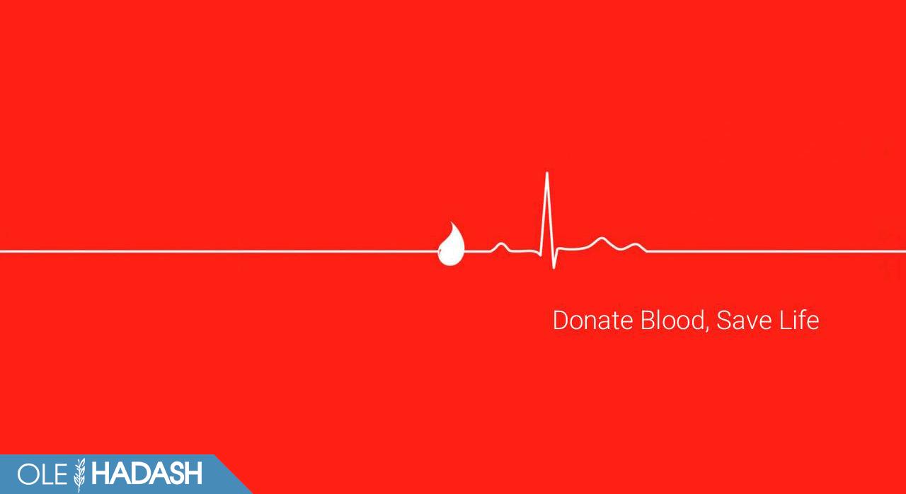 донорство крови в Израиле