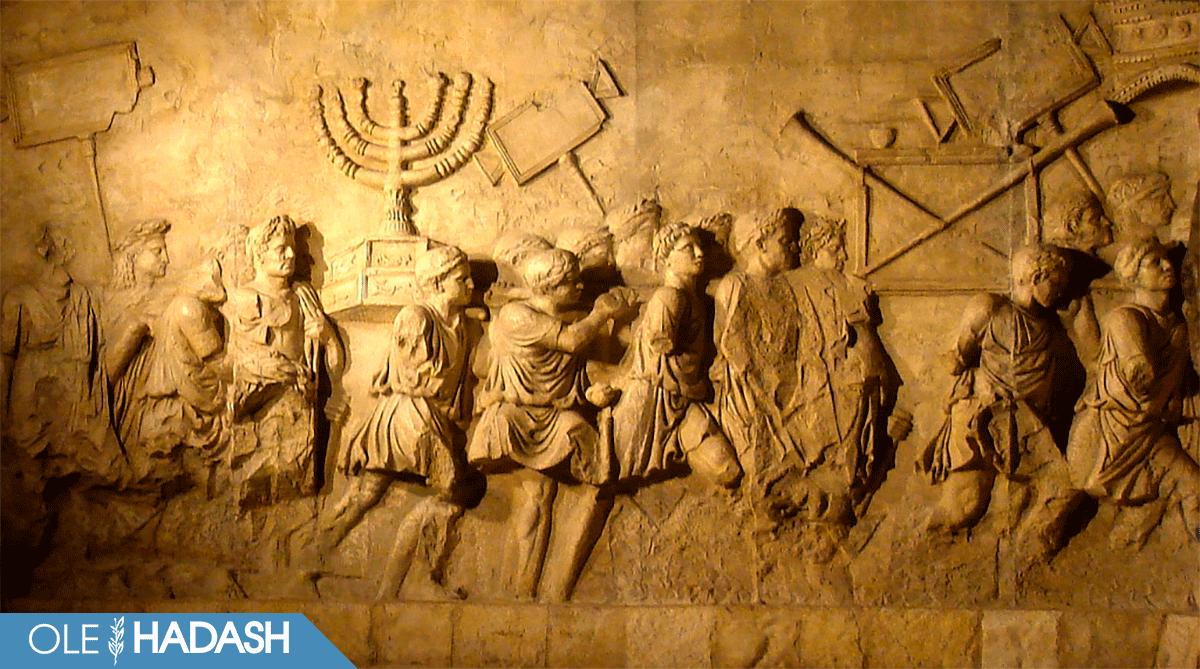 репатриация в Израиль