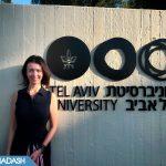 Тель-Авивский университет — учеба и лайфхаки