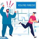 Принудительное увольнение или «Пицуимное ограбление»