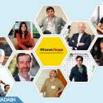 10 репатриантов, усиливших стартап-индустрию Израиля